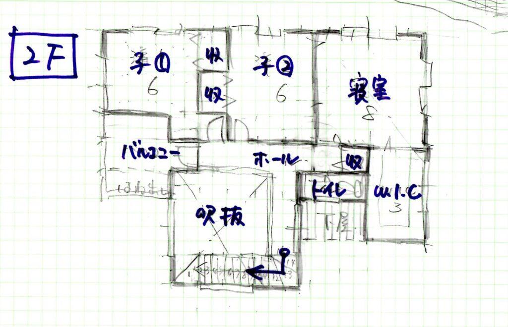 ラフプラン8-2.jpg