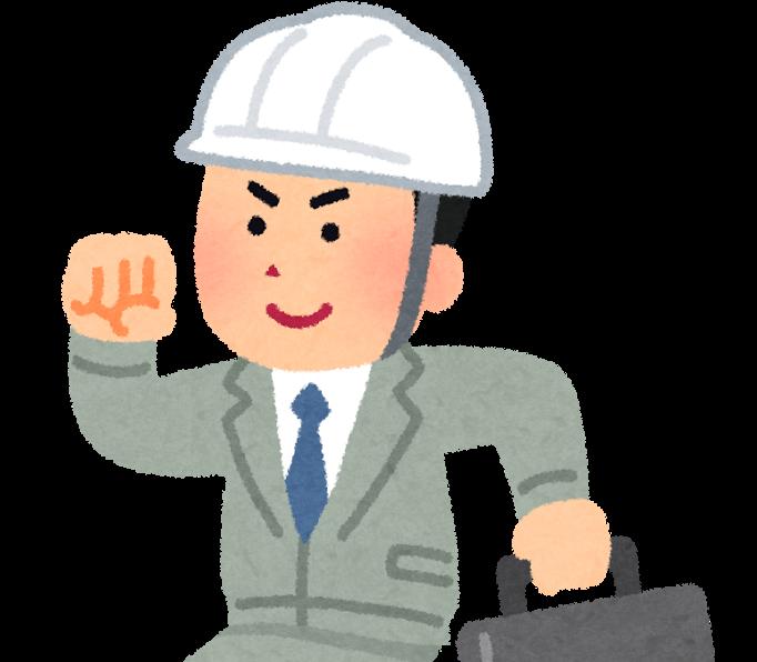 job_sagyouin_helmet-e1490858461630.png