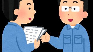 第35話 施工・計画編 『設備打合わせ~工事』