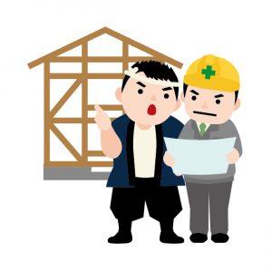 大工_監督 イラスト