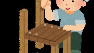 第61話 DIY編-4『リビングのおもちゃ棚』